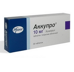 Acvapro comprimate 10 mg