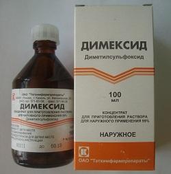 tratamentul articular cu soluție Dimexidum
