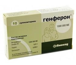 doza de genferon pentru condiloame)