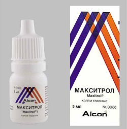 Maxitrol Eye Drops