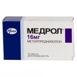 Medrol Prospect 16mg